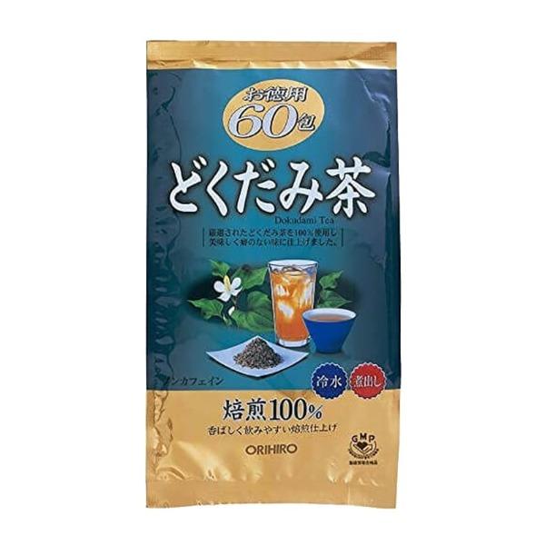 Trà diếp cá Orihiro Nhật Bản