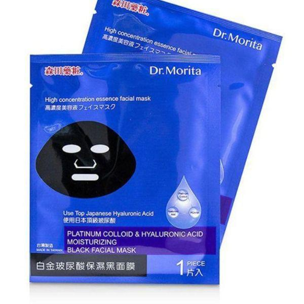 Mặt Nạ Dr.Morita Platinum Colloid & Hyaluronic Acid Moisturizing Black Facial Mask
