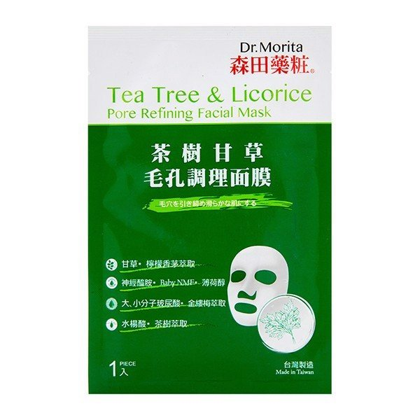 Mặt nạ tràm trà Dr.Morita Tea Tree & Licorice Pore Refining Facial Mask