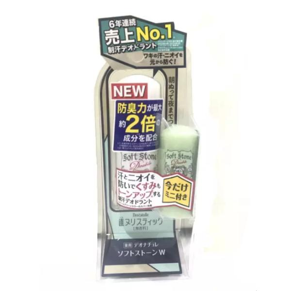 Lăn nách đá khoáng Deonatulle Soft Stone Nhật Bản + Kèm khuyến mại