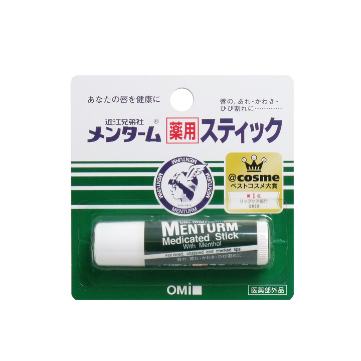 Son Dưỡng Menturm Omi Medicated Stick