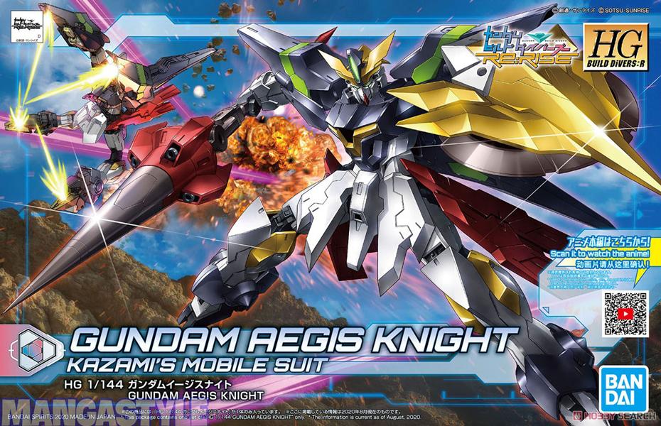 Mô Hình HGBD R Gundam Aegis Knight