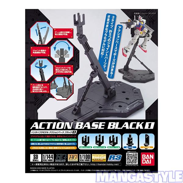 Đế Trưng Bày Gundam Chính Hãng RG - MG BanDai