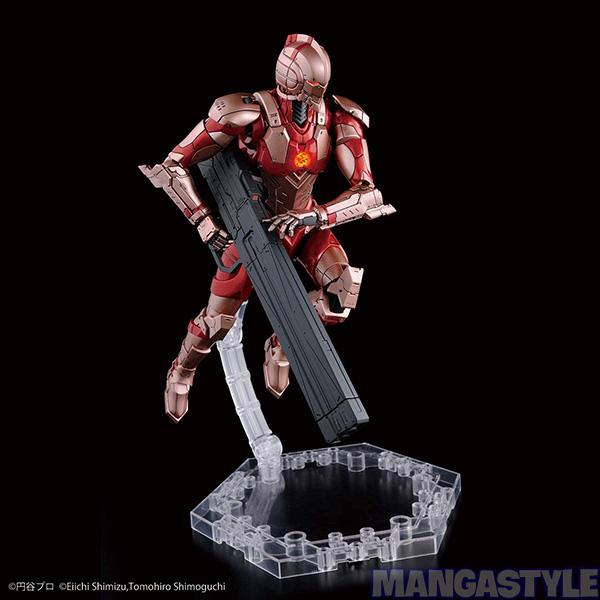 Figure-rise Standard 1/12 Ultraman (B Type) (Limiter Release Ver.)