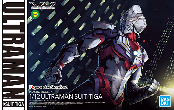 Figure-rise Standard 1/12 Ultraman Suit Tiga