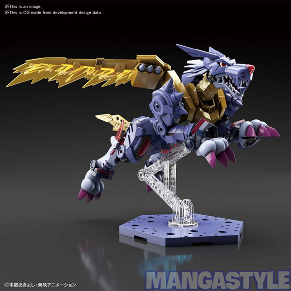 Figure-rise Standard Metal Garurumon (Amplified)