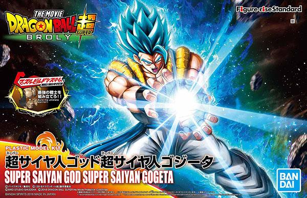 Figure-rise Standard Super Saiyan Gogeta