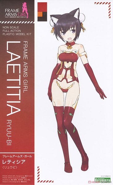 Frame Arms Girl Laetitia (Ryuubi)