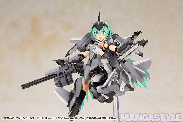 Frame Arms Girl Stylet XF-3 Low Visibility Ver