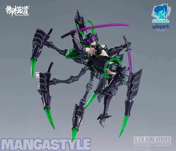 Mô Hình 1/12 Scale A.T.K. Girl Arachne 2.0