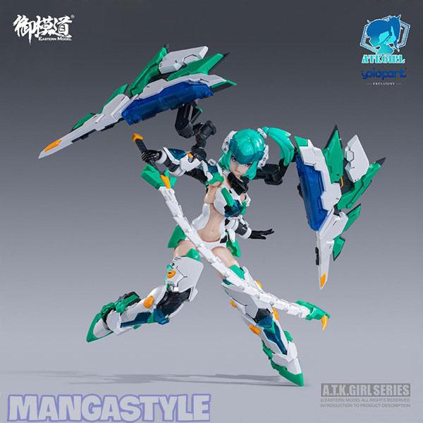 Mô Hình 1/12 Scale A.T.K. Girl XuanWu