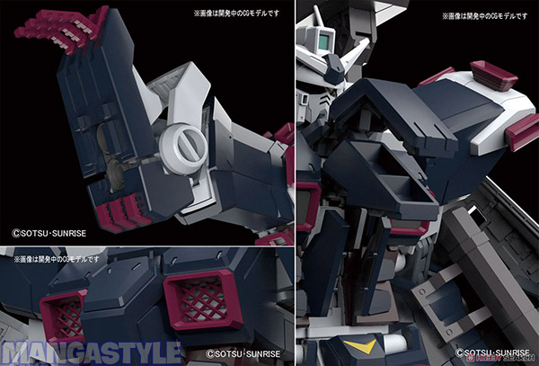 Mô Hình MG Full Armor Gundam Ver.Ka (Gundam Thunderbolt Ver.)