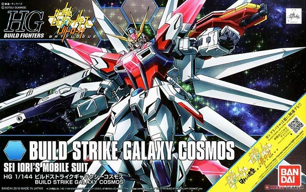 Mô Hình HGBF Build Strike Galaxy Cosmos