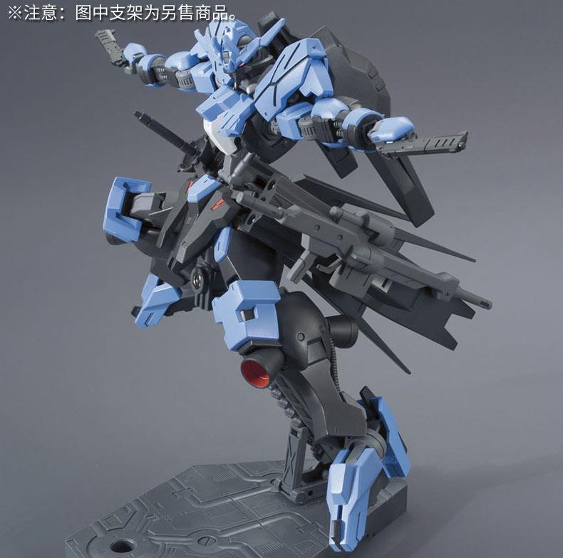 Mô Hình HGIBO Gundam Vidar