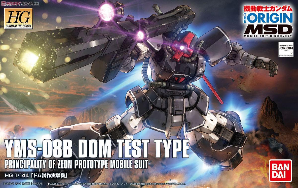Mô Hình Gundam HG Dom Test Prototype
