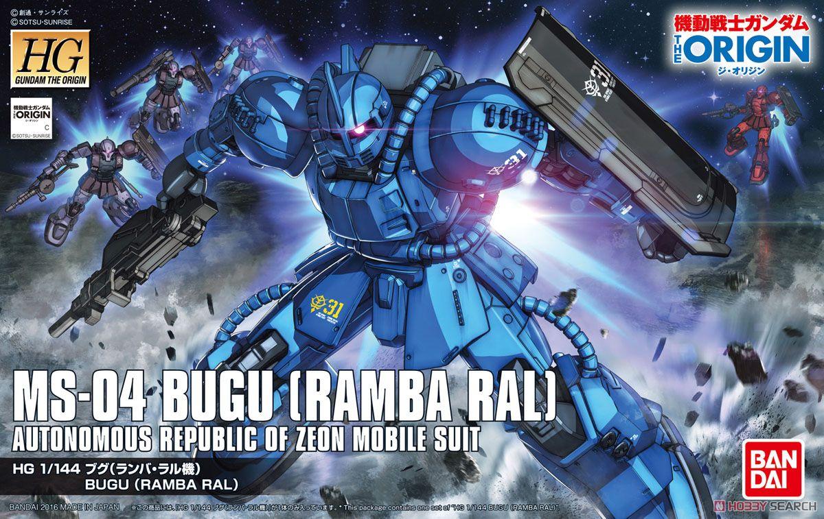 Mô Hình Gundam HG MS-04 Bugu (Ramba Ral)