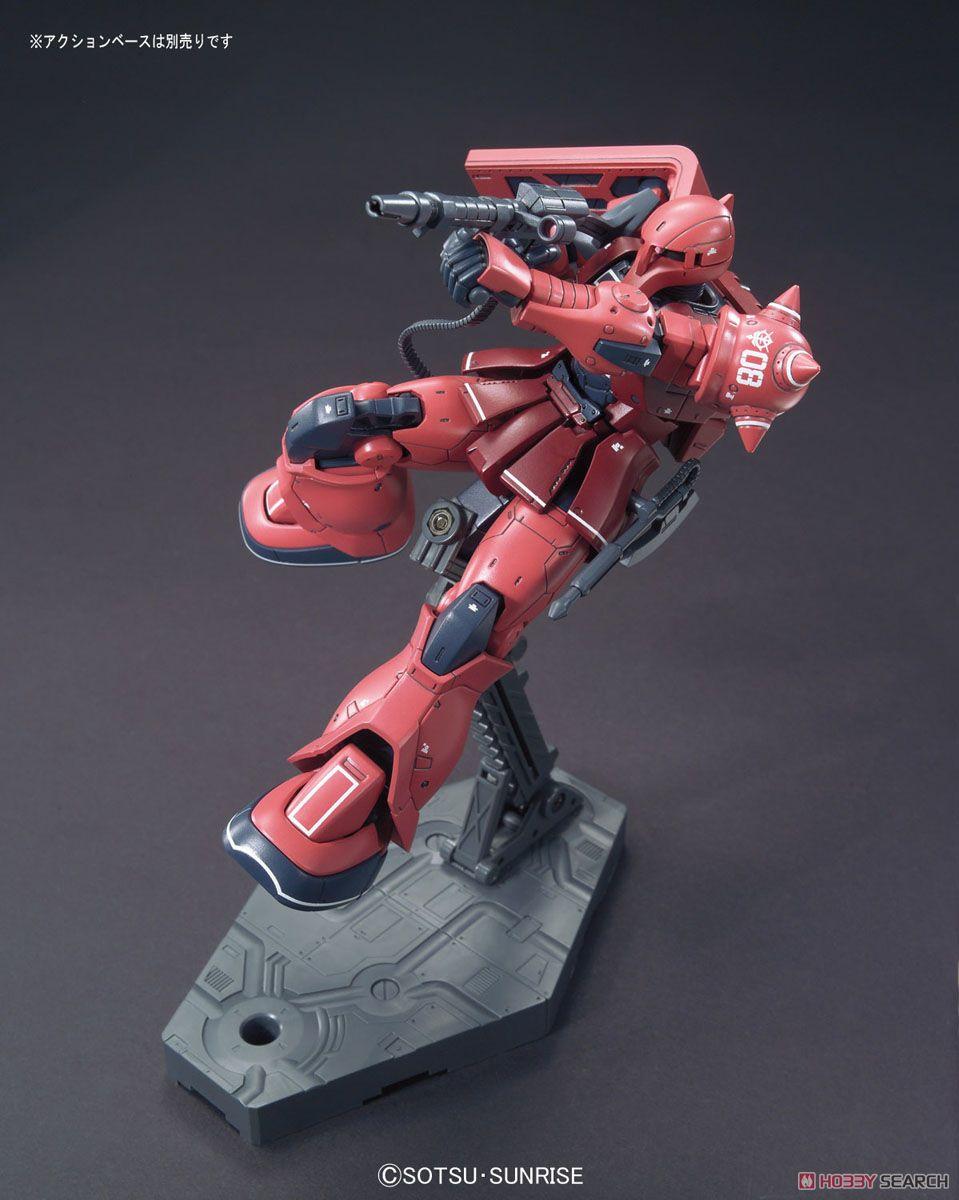 Mô Hình Gundam HG MS05S Char Aznable`s Zaku I