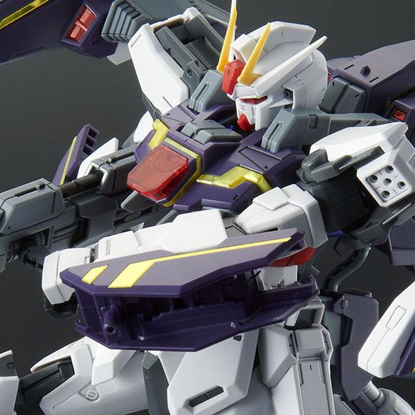 Mô Hình P Bandai MG 1/100 LIGHTNING STRIKE GUNDAM Ver.RM (Bản Đầy Đủ)