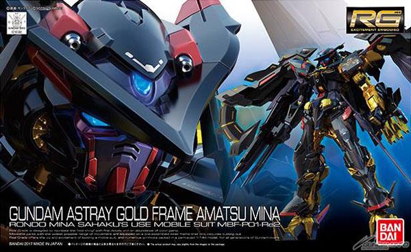 Mô Hình RG Astray Gold Frame Amatsu Mina