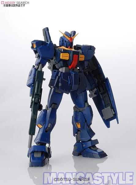 Mô Hình RG RX-178 Gundam MK-II (Titans)
