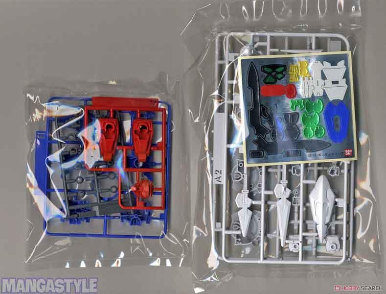 Mô hình SD Gundam EX-Standard Gundam Exia