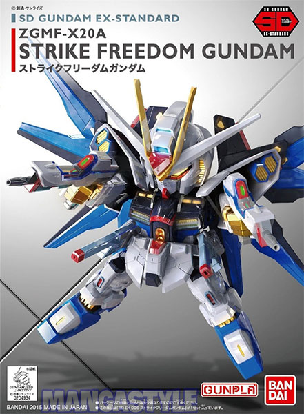 Mô Hình Gundam SD EX-Standard Strike Freedom