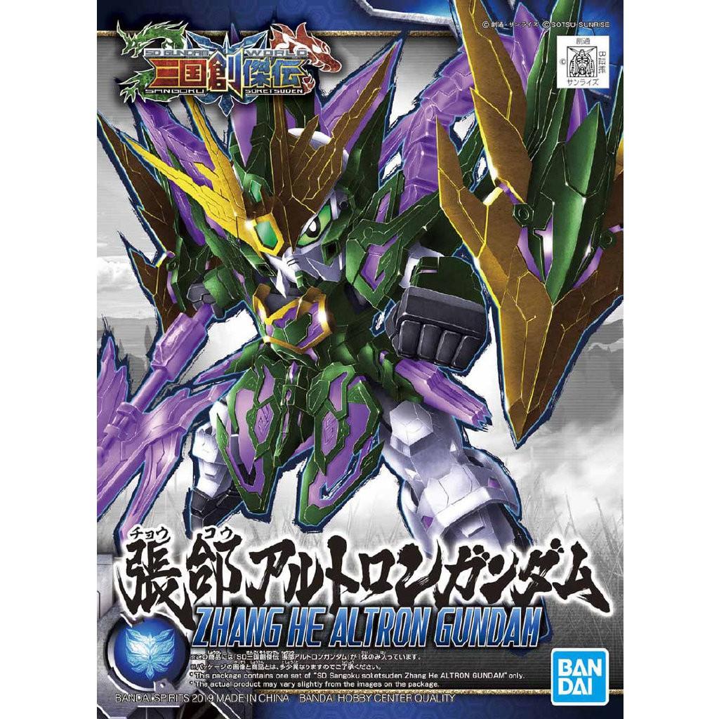 Mô Hình Gundam SD Trương Hợp