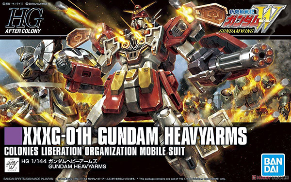 Mô hình HGAC Gundam Heavyarms