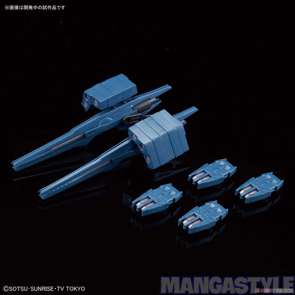Mô Hình HGBD Gundam 00 Sky HWS (Trans-AM Infinite Mode)