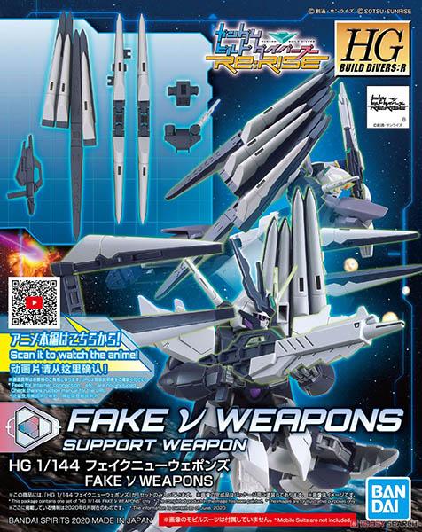 Mô Hình HGBD R Fake Nu Weapons