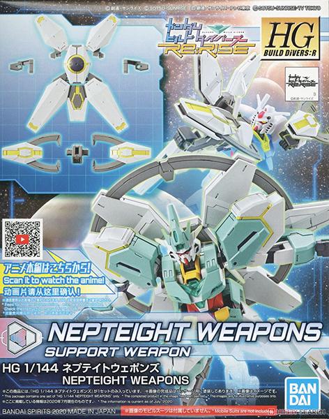 Mô Hình HGBD R Nepteight Weapons