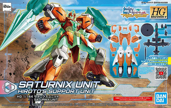 HGBD R Saturnix Unit