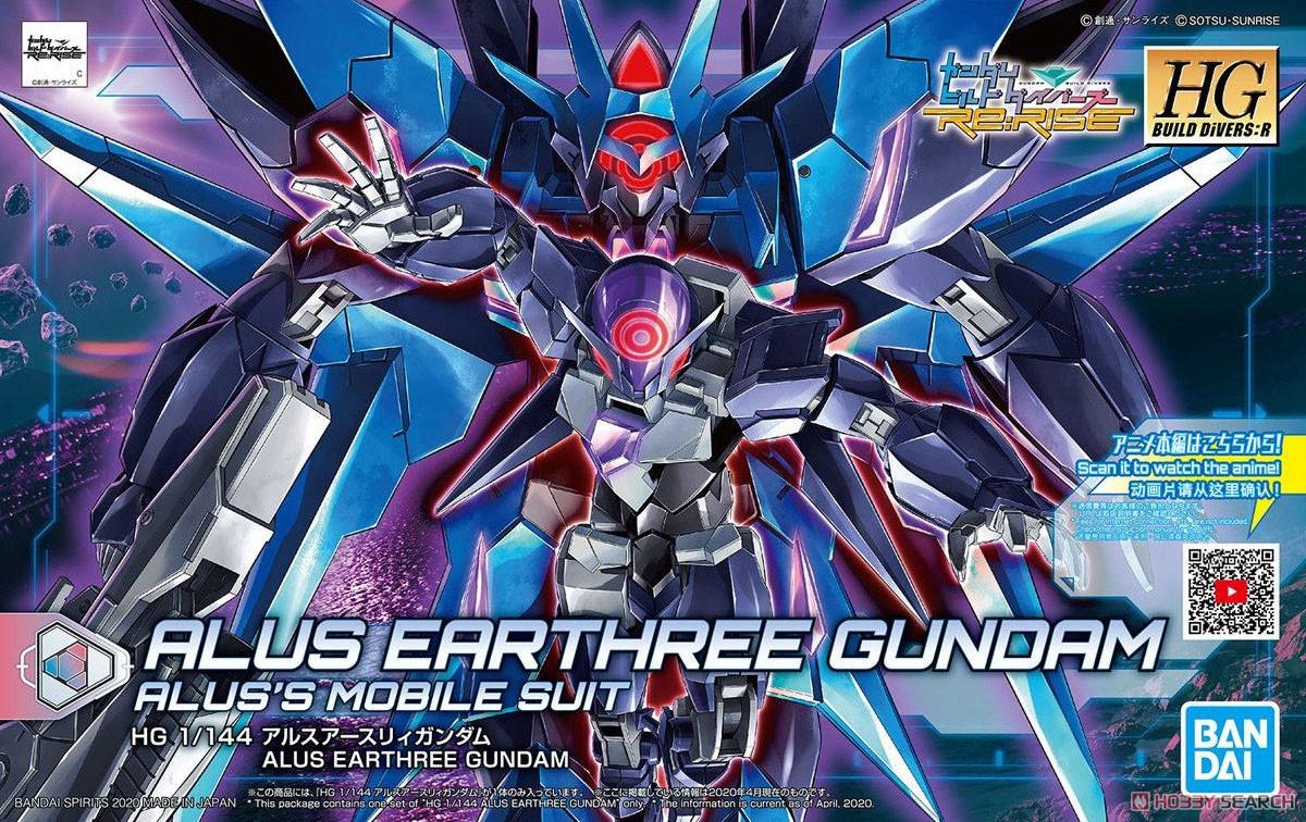 Mô Hình HGBD:R Alus Earthree Gundam