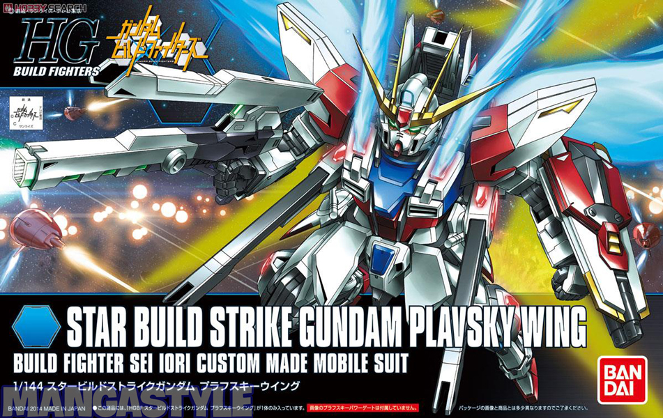 Mô hình HGBF Star Build Strike Gundam Plavsky Wing