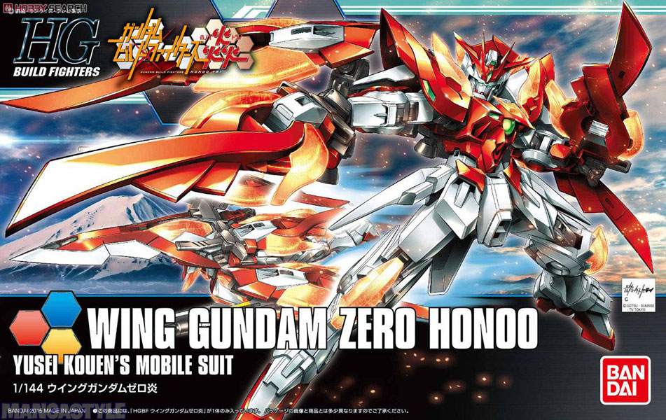 Mô Hình HGBF Wing Gundam Zero Honoo
