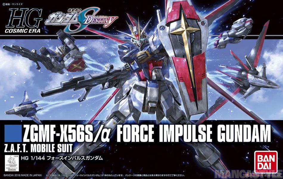 Mô Hình HGCE Force Impulse Gundam