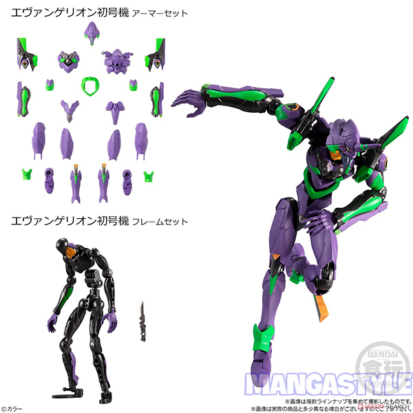 Mô Hình Lắp Ráp Eva-Frame Rebuild of Evangelion 01 1 Bộ x3 Con