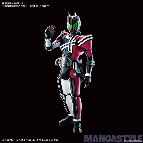 Mô Hình Lắp Ráp Figure-rise Standard Kamen Rider Decade