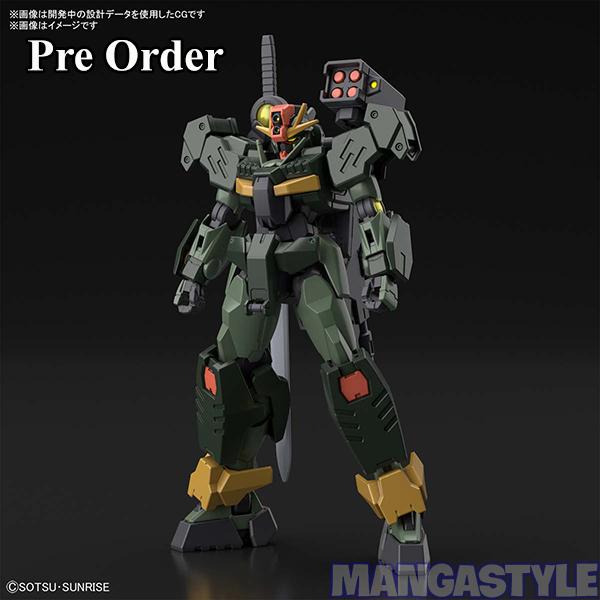 Pre Order -  HG 1/144 GUNDAM 00 COMMAND QAN[T]