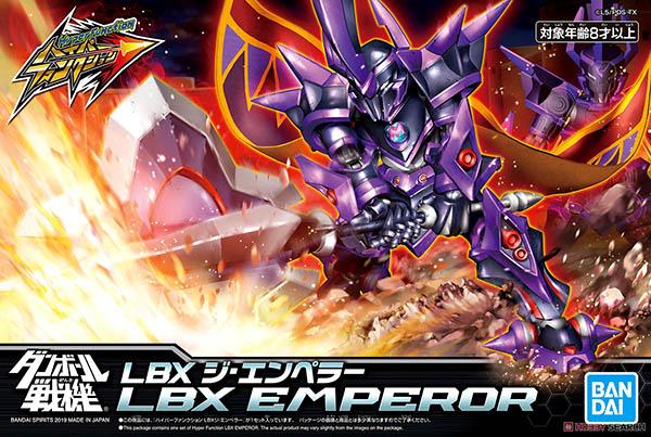 Mô Hình Lắp Ráp Hyper Function LBX Emperor