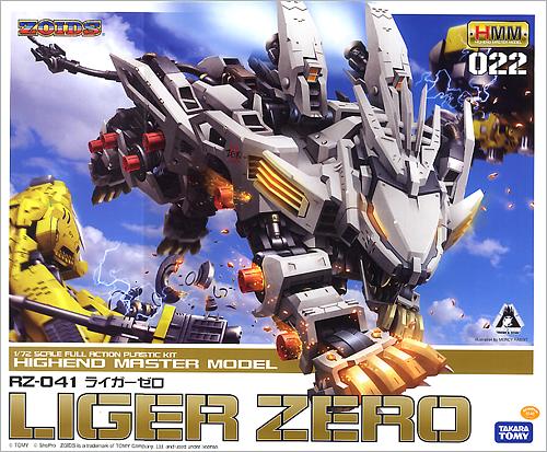 Mô Hình Lắp Ráp Zoids RZ-041 Liger Zero Marking Plus Ver.