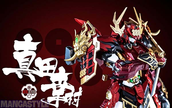 Mô Hình Metal Build Gundam 1/100 DH-02 Yukimura Sanada