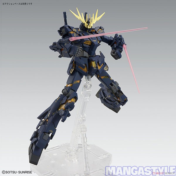 Mô Hình MG RX-0 Unicorn Gundam 02 Banshee Ver.Ka