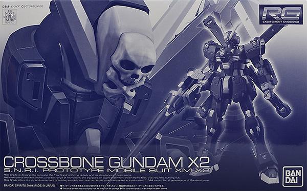 Mô Hình P-BANDAI RG CROSSBONE GUNDAM X-2