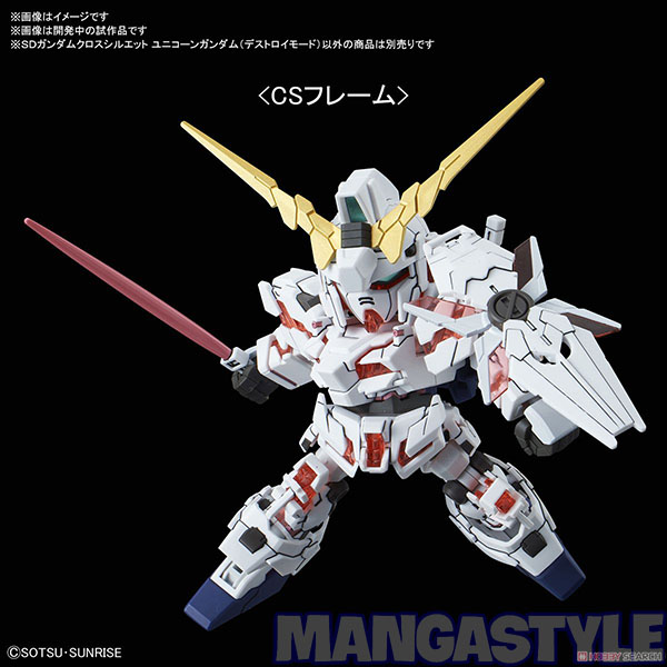 Mô Hình SD Gundam Cross Silhouette Unicorn Gundam (Destroy Mode)