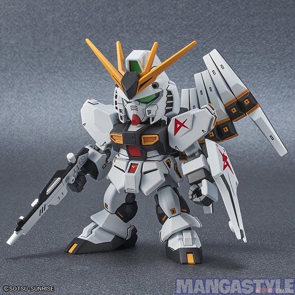 Mô Hình SD Gundam EX Standard Nu Gundam