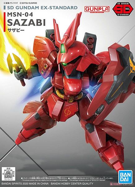Mô Hình SD Gundam EX Standard Sazabi