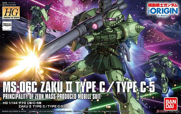 Mô Hình HG Zaku II Type CType C-5