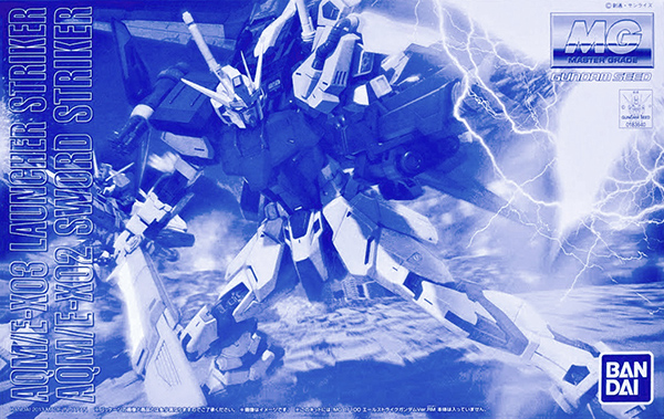 P Bandai LAUNCHERSWORD STRIKER PACK for MG AILE STRIKE GUNDAM ver.RM