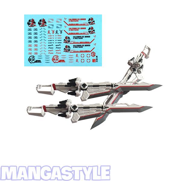 Bộ Phụ Kiện ( 1 Bộ ) 3 Kiếm MG Astray Red Dragon -  Caletvwlch